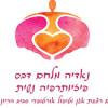 לוגו לנאדיה פיזיותרפיה נשית