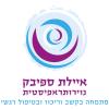 לוגו איילת ספיבק