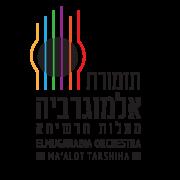 לוגו לתזמורת אלמוגרביה
