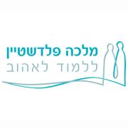 לוגו מלכה פלדשטיין מטפלת מינית וזוגית הוליסטית