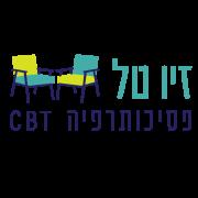 לוגו לזיו טל - פסיכותרפיה CBT