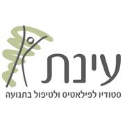 לוגו לעינת - סטודיו לפילאטיס ולטיפול בתנועה