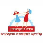 לוגו הילה פינקלשטיין