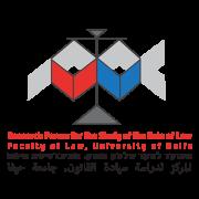 לוגו למוקד לחקר שלטון החוק, אוניברסיטת חיפה