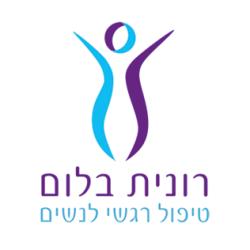 לוגו רונית בלום