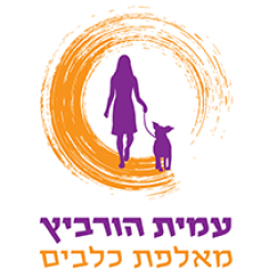 לוגו עמית הורביץ - מאלפת כלבים